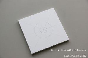紙糸を使ったクリスマスオーナメント作り(コンパスで円を書き終えた所)