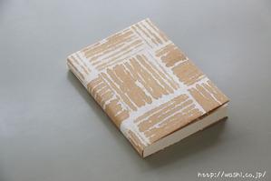ブックカバーの折り方 (6)
