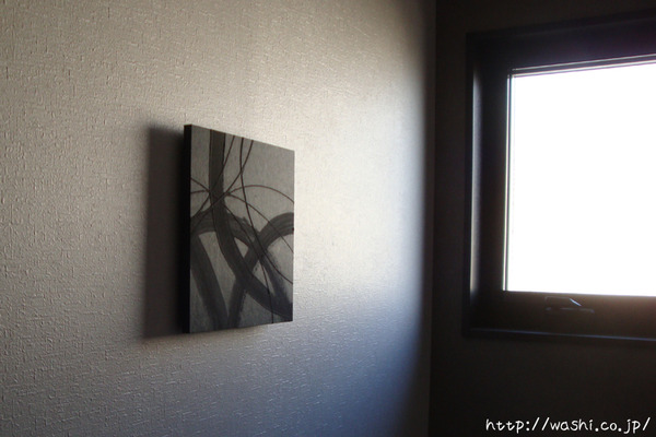 JAPANESE PAPER ART PANEL For restroom / Diatomaceous earth (珪藻土) (5)