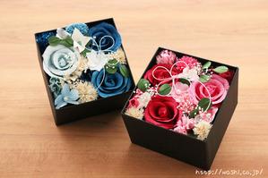 結婚1周年(紙婚式)プレゼントにオススメの和紙の花ボックスフラワー(赤系、青系)