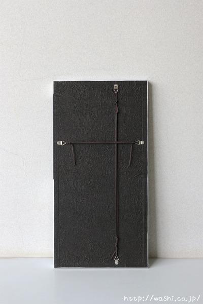 壁を彩るスタイリッシュな和紙アートパネル-和モダンインテリア (裏面)