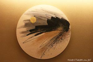 四季をイメージした和紙の円形インテリアアートパネル (冬)