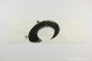 力強い墨の刷毛目でカーブを画いた創作和紙 (1)