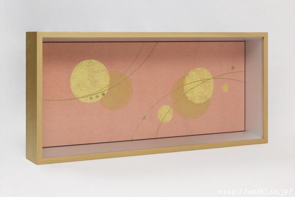 結納品のリメイクアートボックス「アレンジ自在なナチュラルテイスト立体額」 (6)