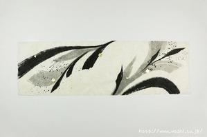 創作和紙7(墨デザイン)