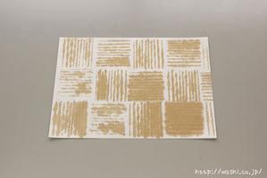 DIY ブックカバー!模様作りからおこなう和紙ブックカバー 線デザイン (6)