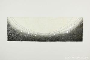 吹雪をイメージした創作和紙 (1)
