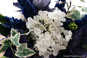 結婚記念日・紙婚式のプレゼント。ベロニカとアイビーの和紙の花束(ペーパーフラワーブーケ)アップ
