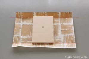 ブックカバーの折り方 (1)