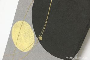 ベンガラ・漆染め和紙を使用した、結納水引リメイクパネル(デザイン部分アップ)