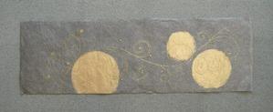 墨と金の創作和紙