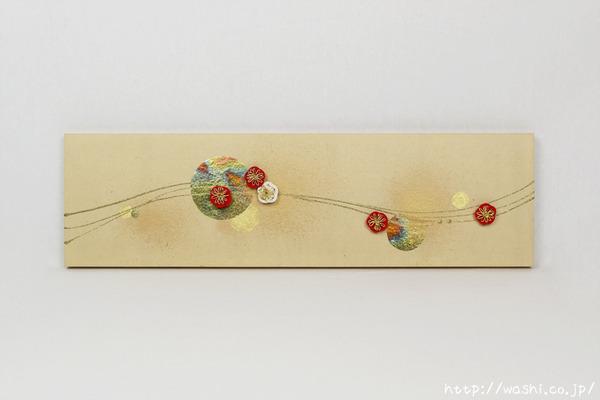 結納品リメイク「モダンなアートパネル」 (梅の水引飾りアレンジ例)