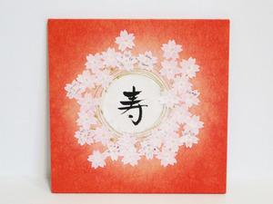 ゲスト参加型ウェルカムボード(桜)