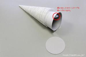 【DIY 和紙照明・あかり】製作開始(6:乾燥後、型から抜く) (2)