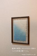 フォトフレームと和紙を使った100均DIY (シックな印象の壁アート)