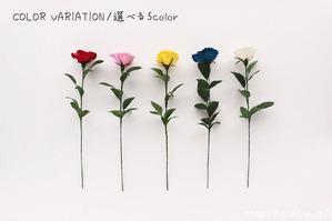 花結婚1周年紙婚式や誕生日プレゼントにおすすめの和紙の花「一輪のバラ」カラーバリエーション