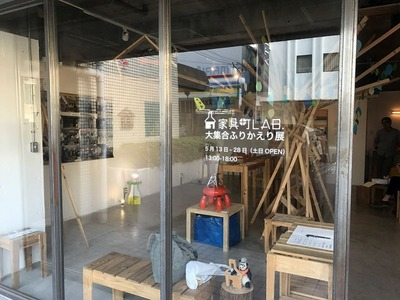 大阪枚方市の家具町LAB.で最後の展示会が開催