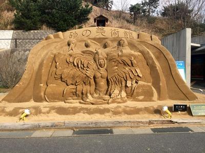 鳥取にある砂の美術館
