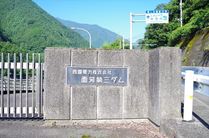 IMGP4612_R