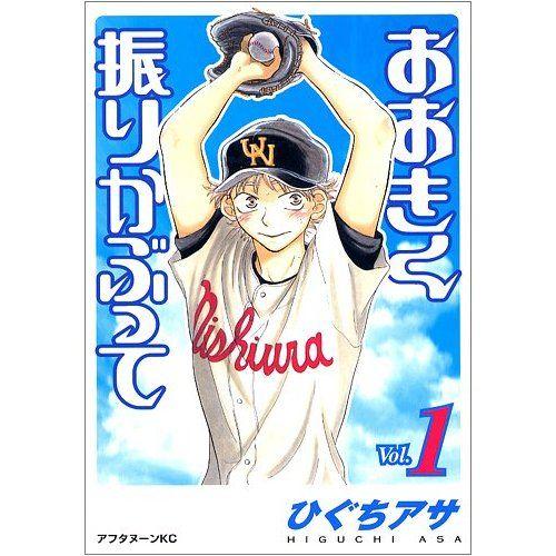 プロ野球スピリッツ2012 wiki - アットウィキ