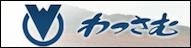 wassamu-town-bunner