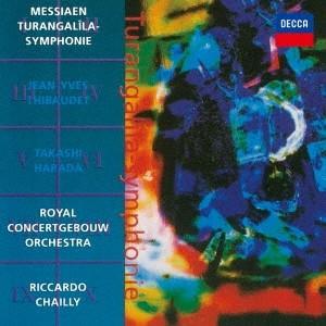 トゥーランガリラ交響曲