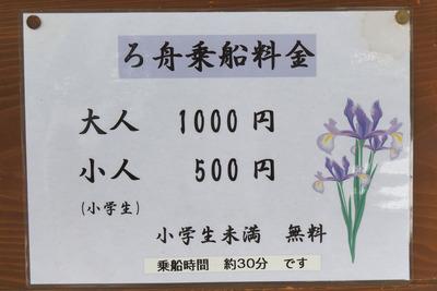 DSC06831