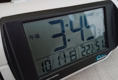 1011222