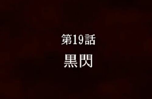 2021-02-13_06h52_50