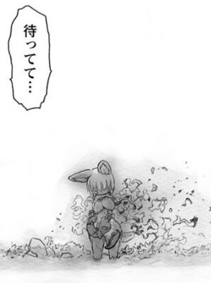 2020-03-20_19h21_04