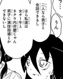 screenshot_09 (1)