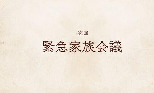 2021-01-25_07h10_52