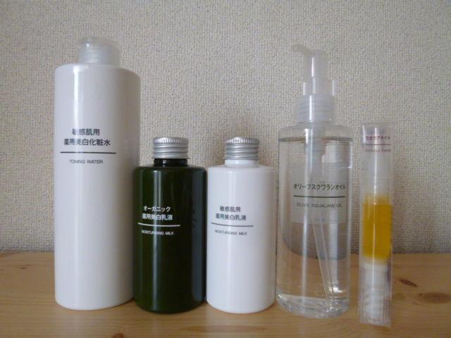 敏感肌用 薬用美白化粧水 高保湿タイプ(1,600円) ▷ 敏感肌用 薬用美白クリーム ▷ 敏感肌用 薬用美白乳液 (1,400円)