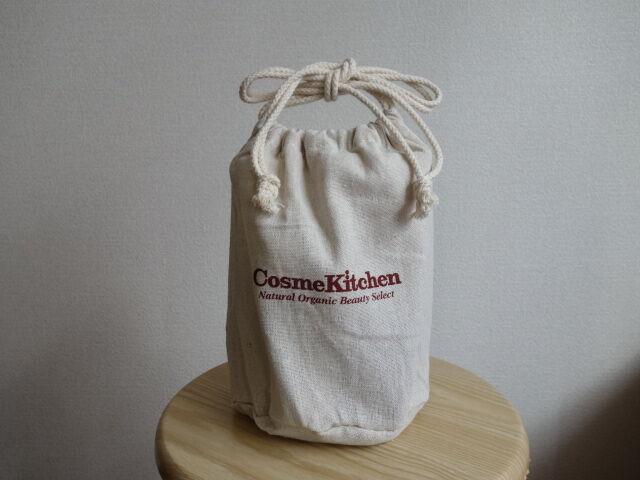 コスメ キッチン 福袋
