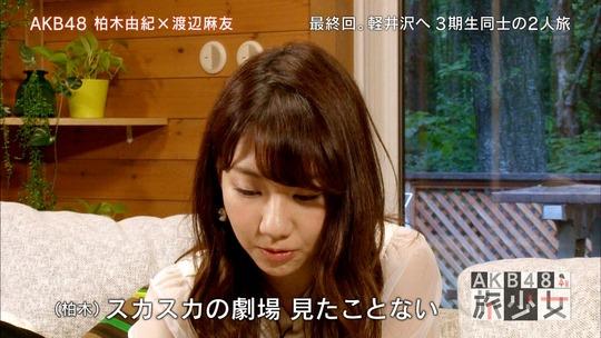 AKB48旅少女_15370103