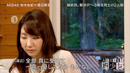 AKB48旅少女_22060147