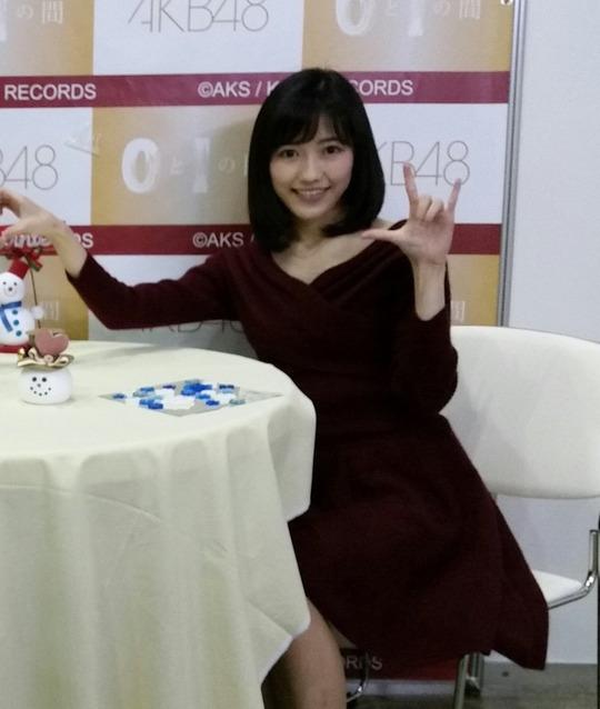 渡辺麻友写メ会63