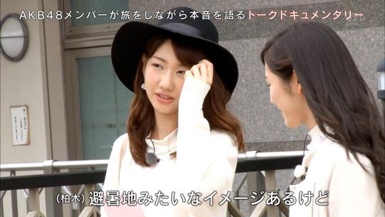 AKB48旅少女_55310240