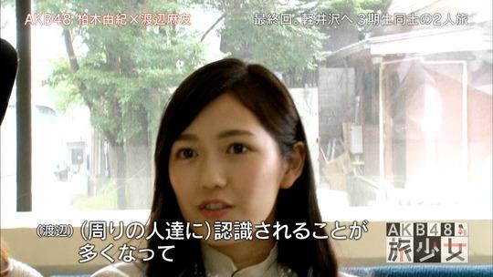 AKB48旅少女_06280759