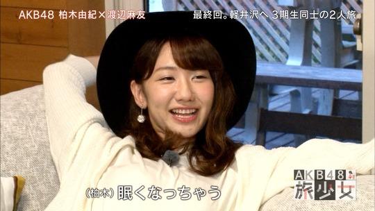 AKB48旅少女_14360760