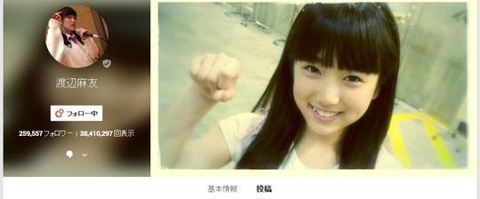 渡辺麻友google+