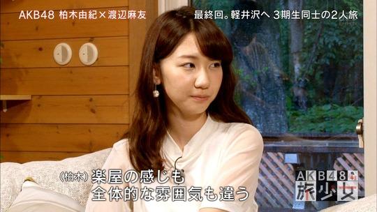 AKB48旅少女_16080260
