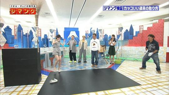 渡辺麻友_ジマング43