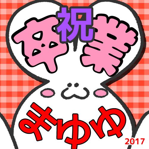 icon_mayuyu_graduation_02