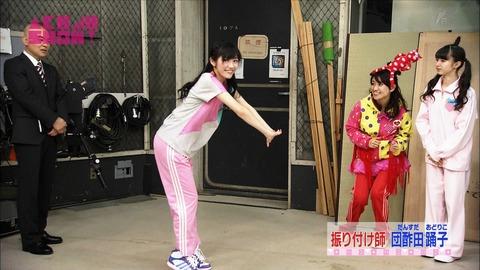 AKB48SHOW渡辺麻友8
