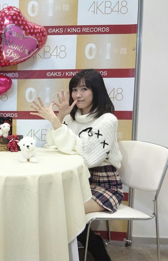 渡辺麻友0214写メ会67