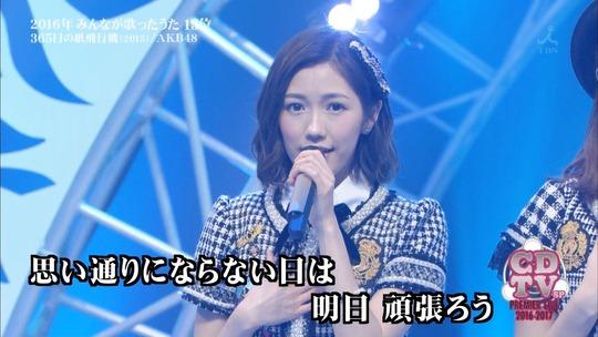 CDTV2017渡辺麻友1