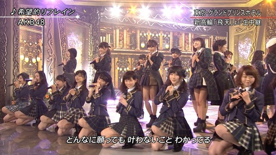FNS歌謡祭_23