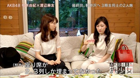 AKB48旅少女_15060959