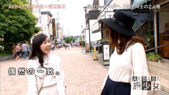AKB48旅少女_59250144